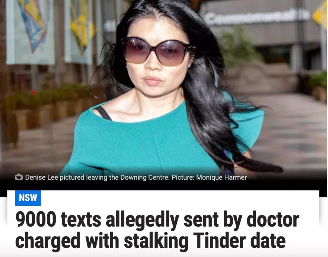 注意 Tinder 人物 要